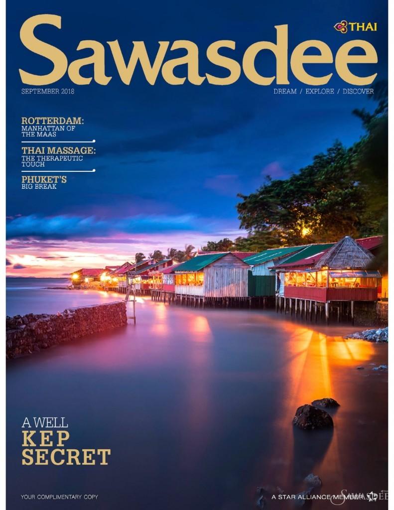 Thai airways magazine review Mekosha